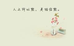 晨光中性笔海绵宝宝QGPH3802黑0.5(支)