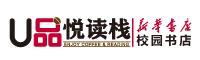 师附中U品悦读栈(呈贡校区店)