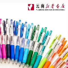 晨光中性笔大容量AGPY5501黑0.5(支)
