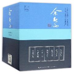 余秋雨软精套装(7本)
