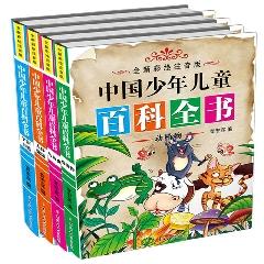 中国少年儿童百科全书(全新美绘注音版)(精)